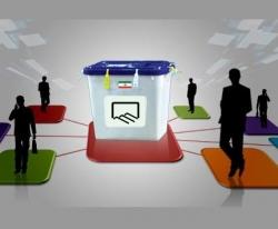 شرایط شرکت در انتخابات هیات مدیره نظام مهندسی چیست؟