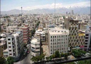 اجاره خانه های کم متراژ در تهران چقدر است؟