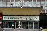 سامانه تهاتر املاک شهرداری تهران تعیین تکلیف می شود